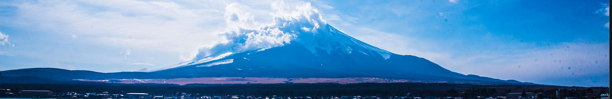 富士山絶景 Mt. Fuji, Amazing Views
